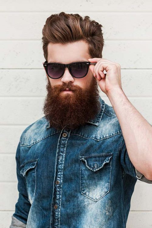 What Does Beard Oil Do #bestbeardoil #beardcareproducts #facialhair